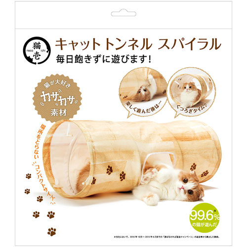 猫壱 キャットトンネル 木目柄