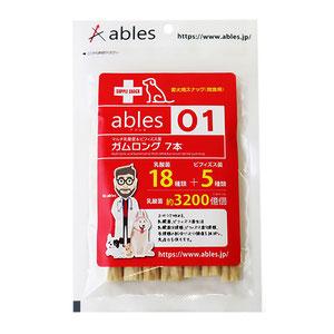 ables(アブレス) 01 マルチ乳酸菌&ビフィズス菌ガム ロング 7本
