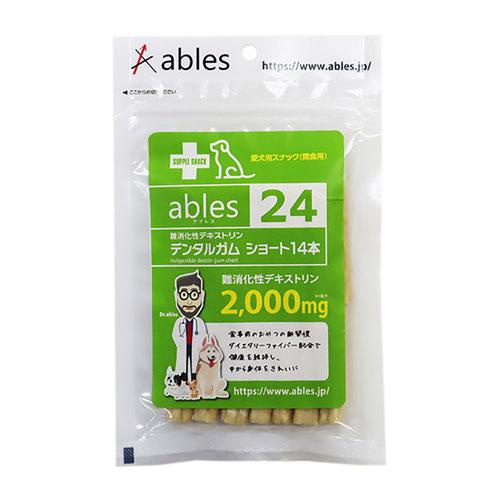 ables(アブレス) 24 難消化性デキストリン デンタルガム ショート 14本
