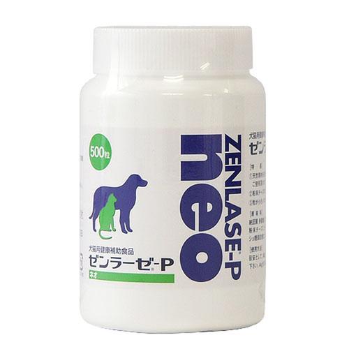 ゼンラーゼP neo 犬猫用 500粒