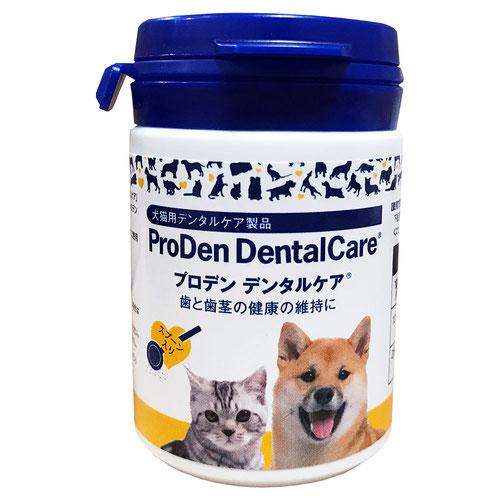 プロデン デンタルケア 犬猫用 40g