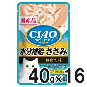 CIAO(チャオ) パウチ 水分補給 ささみ ほたて味 40g×16袋【まとめ買い】
