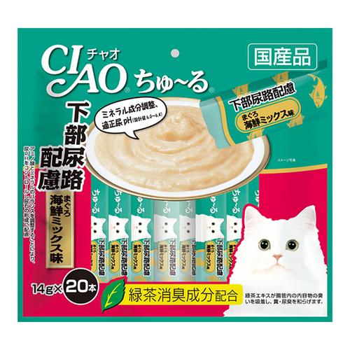 CIAO(チャオ) ちゅ~る 下部尿路配慮 まぐろ 海鮮ミックス味 20本入り