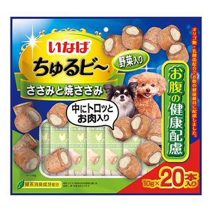 いなば 犬用 ちゅるビ~ ささみと焼ささみ 野菜入り おなかの健康配慮 20袋入り