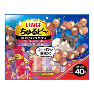 いなば 猫用 ちゅるビ~ まぐろバラエティ 40袋入り