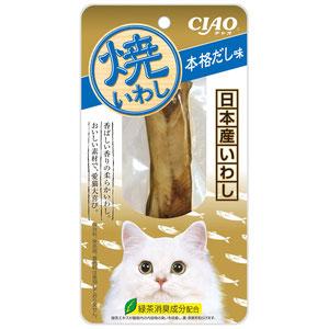 CIAO(チャオ) 焼いわし 本格だし味
