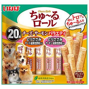 いなば 犬用ちゅ~るロール チーズ・サーモンバラエティ 20本入り