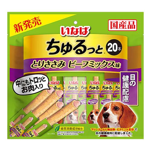 いなば 犬用 ちゅるっと とりささみ ビーフミックス味 目の健康配慮 20本入り