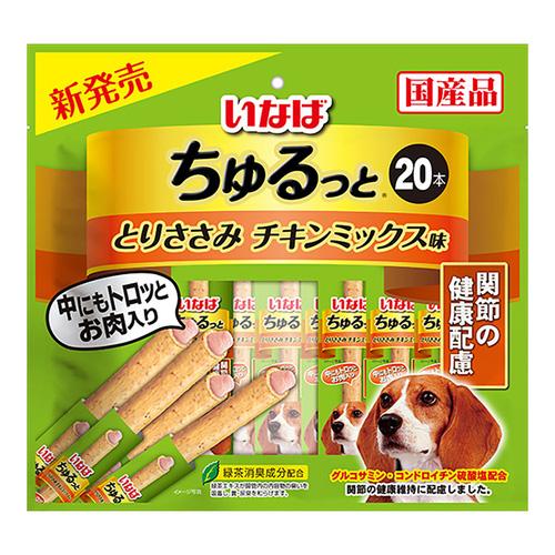 いなば 犬用 ちゅるっと とりささみ チキンミックス味 関節の健康配慮 20本入り