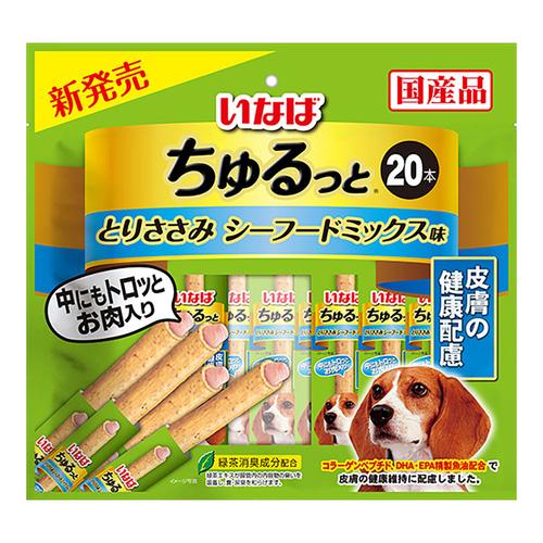 いなば 犬用 ちゅるっと とりささみ シーフードミックス味 関節の健康配慮 20本入り