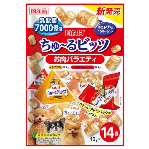 いなば 犬用 ちゅ~るビッツ お肉バラエティ 12g×14袋