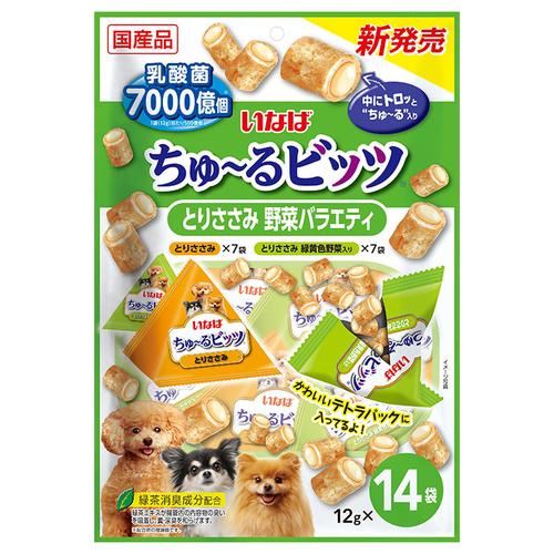 いなば 犬用 ちゅ~るビッツ とりささみ 野菜バラエティ 12g×14袋