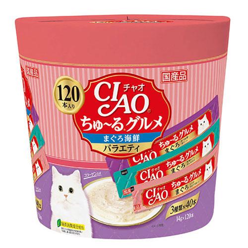 CIAO(チャオ) ちゅ~るグルメ まぐろ海鮮バラエティ 120本入り