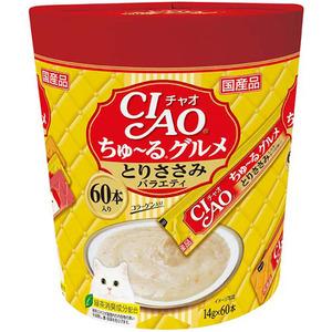 CIAO(チャオ) ちゅ~るグルメ とりささみバラエティ 60本入り