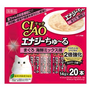 CIAO(チャオ) エナジーちゅ~る まぐろ海鮮ミックス味 20本入り