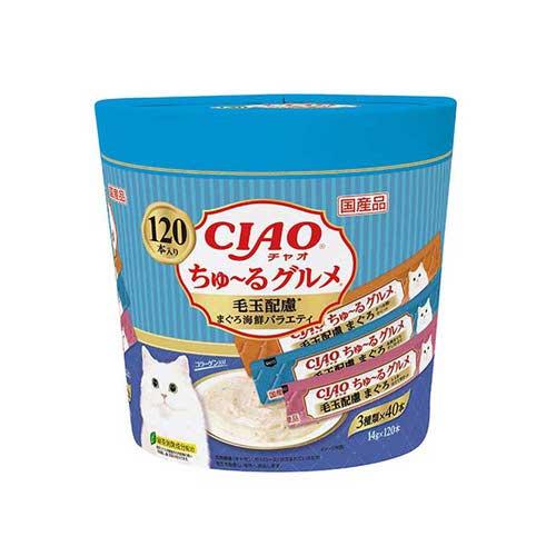 CIAO(チャオ) ちゅ~るグルメ 毛玉配慮 まぐろ海鮮ミックス味 120本入り