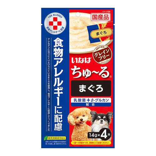 いなば 犬用 ちゅ~る 食物アレルギーに配慮 まぐろ 14g×4本