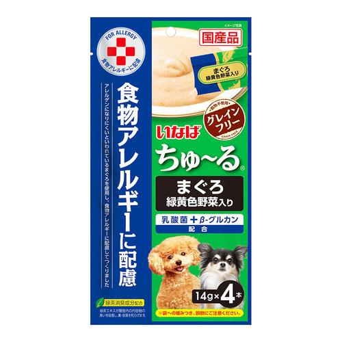いなば 犬用 ちゅ~る 食物アレルギーに配慮 まぐろ 緑黄色野菜入り 14g×4本