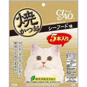 CIAO(チャオ) 焼かつお シーフード味 5本入り