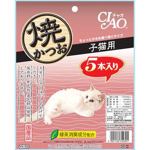 CIAO(チャオ) 焼かつお 子猫用 5本入り