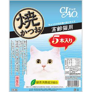CIAO(チャオ) 焼かつお 高齢猫用 5本入り