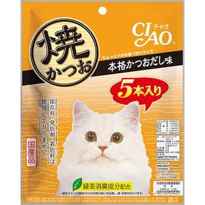 CIAO(チャオ) 焼かつお 本格かつおだし味 5本入り