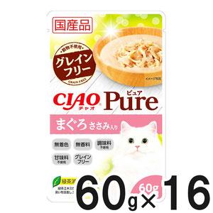 CIAO(チャオ) Pureパウチ まぐろ ささみ入り 60g×16袋【まとめ買い】
