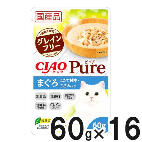 CIAO(チャオ) Pureパウチ まぐろ ほたて貝柱・ささみ入り 60g×16袋【まとめ買い】