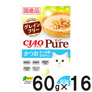 CIAO(チャオ) Pureパウチ かつお かつお節・ささみ入り 60g×16袋【まとめ買い】