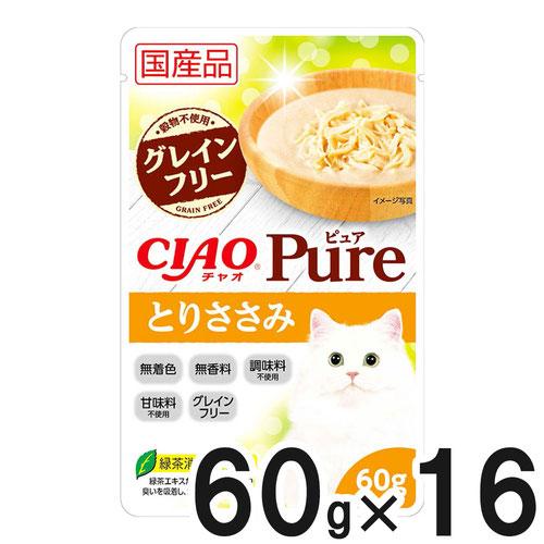 CIAO(チャオ) Pureパウチ とりささみ 60g×16袋【まとめ買い】