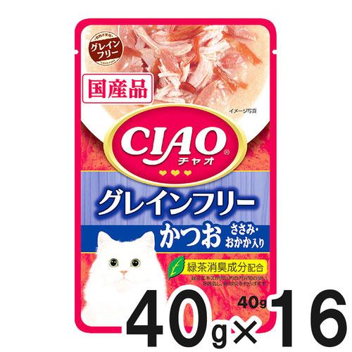 CIAO(チャオ) パウチ グレインフリー かつお ささみ・おかか入り 40g×16袋【まとめ買い】