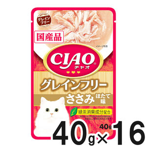 CIAO(チャオ) パウチ グレインフリー ささみ ほたて味 40g×16袋【まとめ買い】