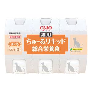 動物病院専用 猫用 CIAO(チャオ) ちゅ~る リキッド まぐろ 120g×3本入