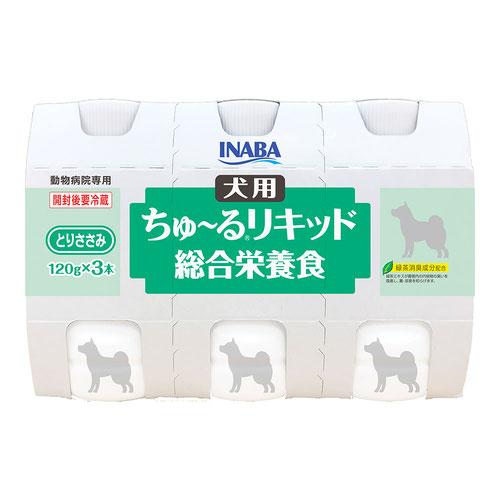 動物病院専用 いなば 犬用 ちゅ~る リキッド とりささみ 120g×3本入