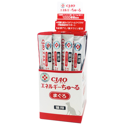 動物病院専用 CIAO(チャオ) エネルギー ちゅ~る まぐろ 14g×50本入
