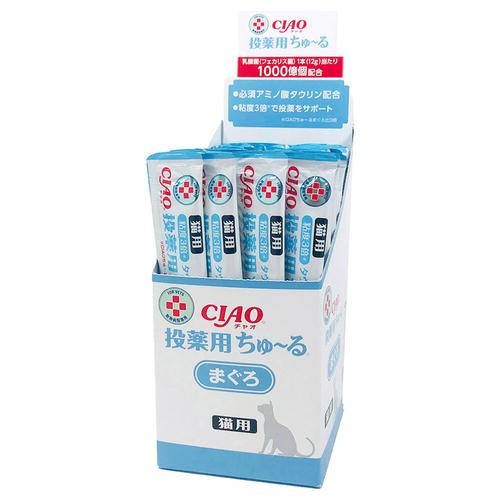動物病院専用 CIAO(チャオ) ちゅ~る 投薬用 まぐろ 12g×50本入