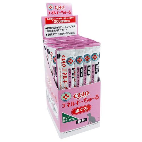 動物病院専用 CIAO(チャオ) エネルギー ちゅ~る 低リン低ナトリウム まぐろ 14g×50本入