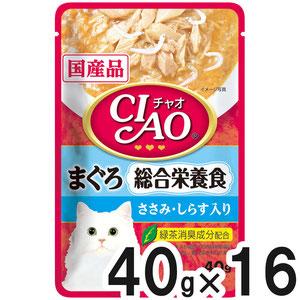 CIAO(チャオ) パウチ 総合栄養食 まぐろ ささみ・しらす入り 40g×16袋【まとめ買い】