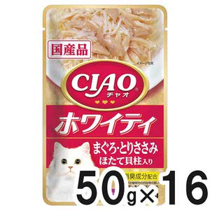 CIAO(チャオ) ホワイティ まぐろ・とりささみほたて貝柱入り 50g×16袋【まとめ買い】【在庫限り】