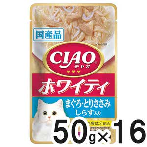 CIAO(チャオ) ホワイティ まぐろ・とりささみしらす入り 50g×16袋【まとめ買い】【在庫限り】