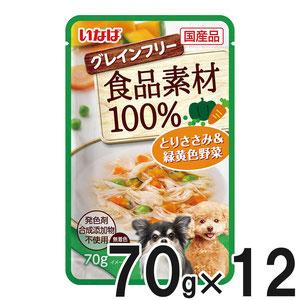 いなば 犬用 食品素材100% とりささみ&緑黄色野菜 70g×12袋【まとめ買い】