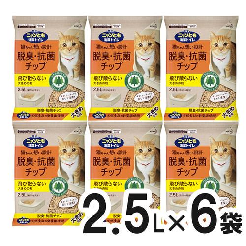 ニャンとも清潔トイレ 脱臭・抗菌チップ 大きめ2.5L×6個入【まとめ買い】