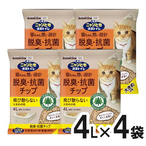 ニャンとも清潔トイレ 脱臭・抗菌チップ 大きめ4L×4個入【まとめ買い】