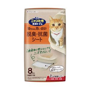 ニャンとも清潔トイレ 脱臭・抗菌シート 8枚