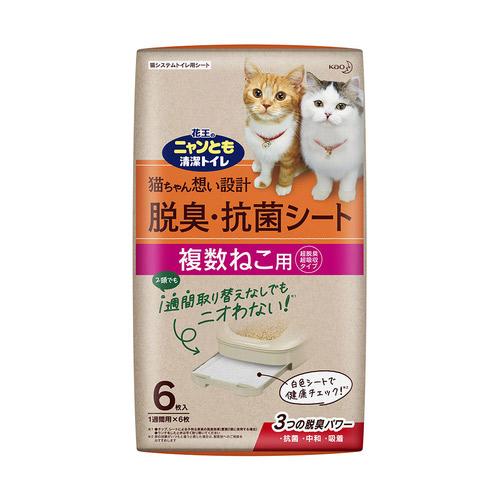 ニャンとも清潔トイレ 脱臭・抗菌シート 複数猫用 6枚