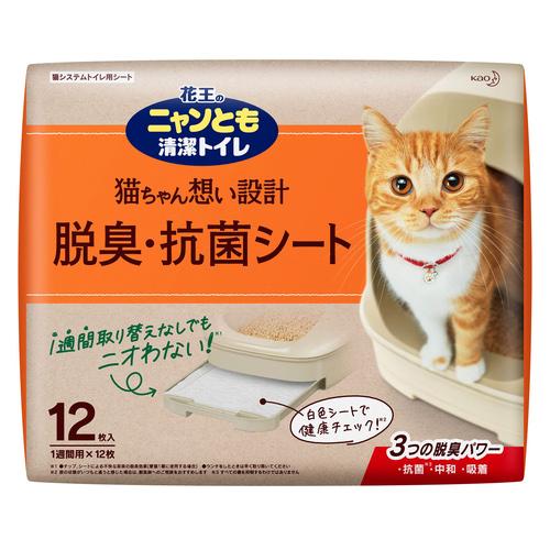 ニャンとも清潔トイレ脱臭・抗菌シート12枚