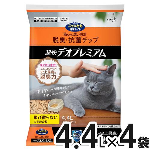 ニャンとも清潔トイレ脱臭・抗菌チップデオプレミアム大きめ粒4.4L×4個入【まとめ買い】
