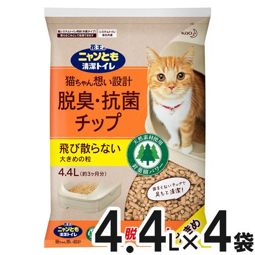 ニャンとも清潔トイレ脱臭・抗菌チップ大きめ4.4L×4個入【まとめ買い】