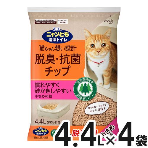 ニャンとも清潔トイレ脱臭・抗菌チップ小さめ4.4L×4個入【まとめ買い】
