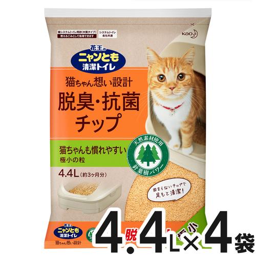 ニャンとも清潔トイレ脱臭・抗菌チップ極小の粒4.4L×4個入【まとめ買い】